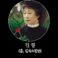김영  프로필이미지3.png