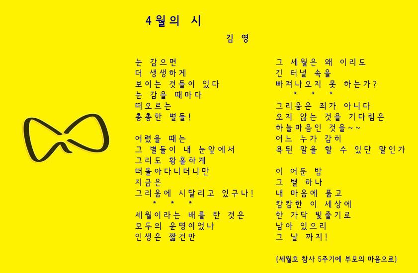 노랑나비와-4월의시_resize.jpg